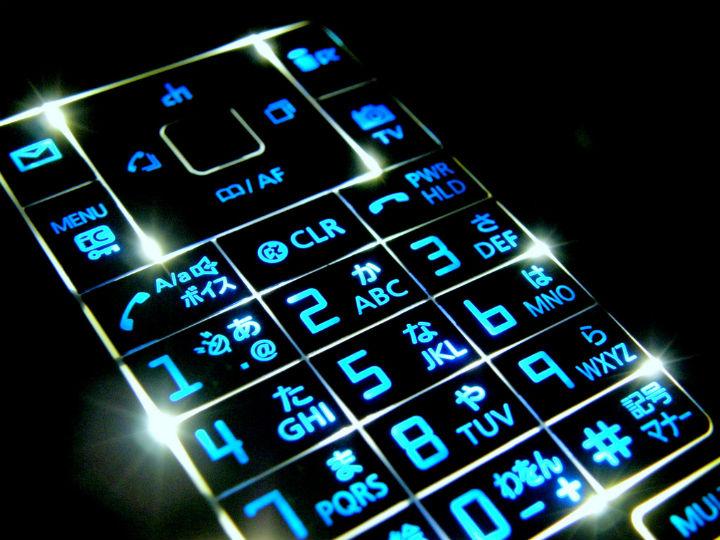 Tecnologia avançada para celulares deve estar implantada até 2020